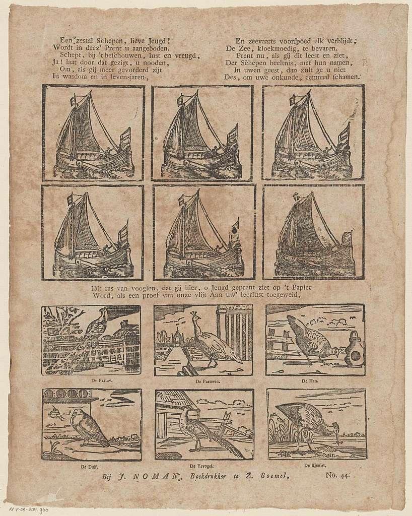 Een zestal schepen, lieve jeugd! / Wordt in deez' prent u aangeboden [(...)]