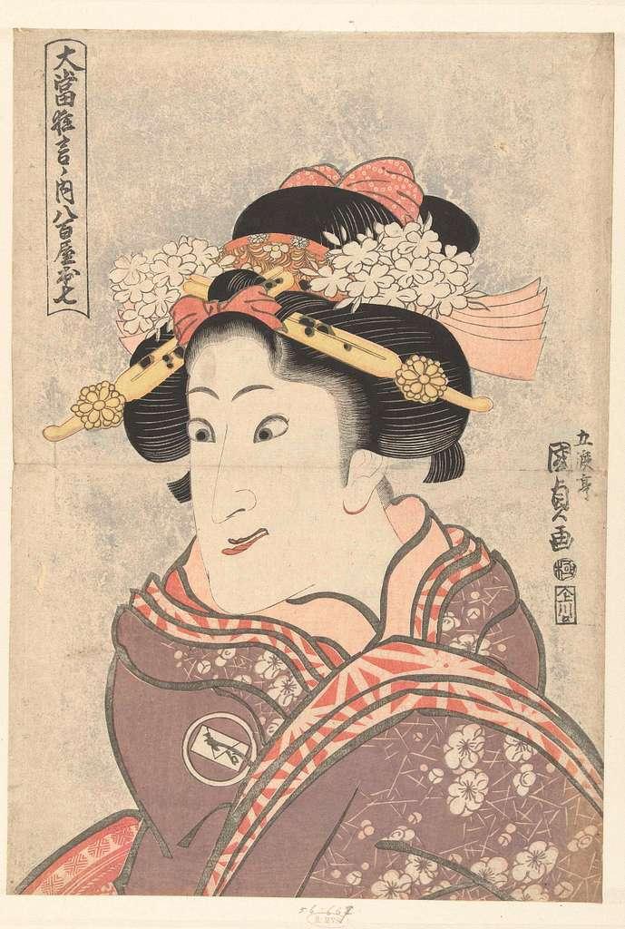 Iwai Hanshiro V in de rol van Yaoya Oshichi