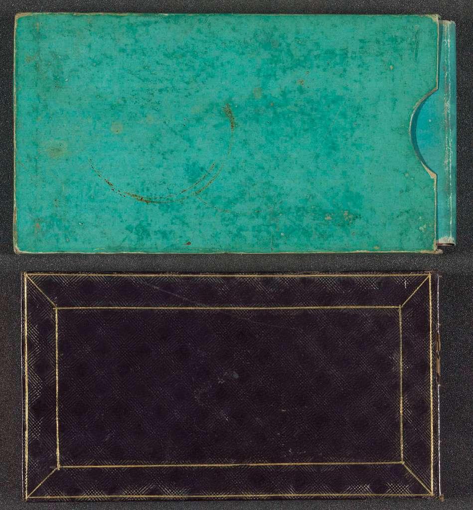 Album amicorum met negen bijdragen