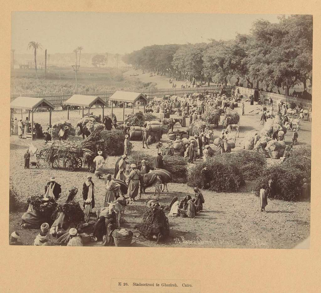 Een bazaar in Gezirah