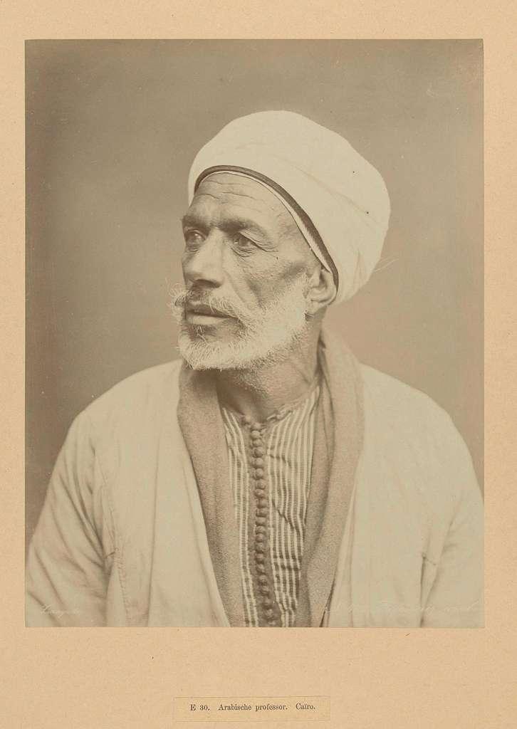 Portret van een Arabische man